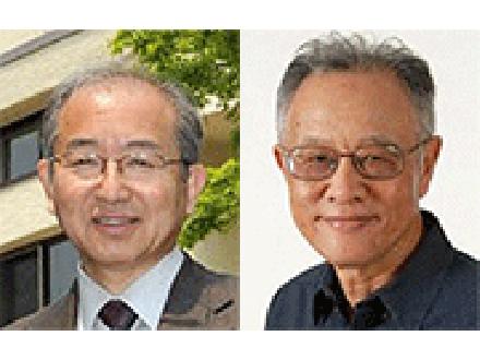太陽・宇宙磁気流体研究の柴田氏ら2氏にチャンドラセカール賞