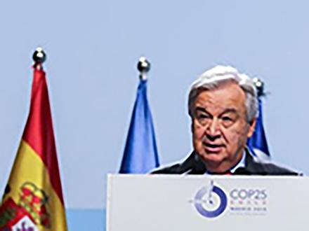 「失望したがあきらめてはいけない」と国連事務総長 COP25、対立解けずパリ協定ルール合意先送りして閉幕