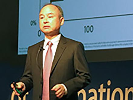 「日本はアジア一のAIプラットフォームを」とソフトバンクの孫氏 「ムーンショット国際シンポジウム」開催