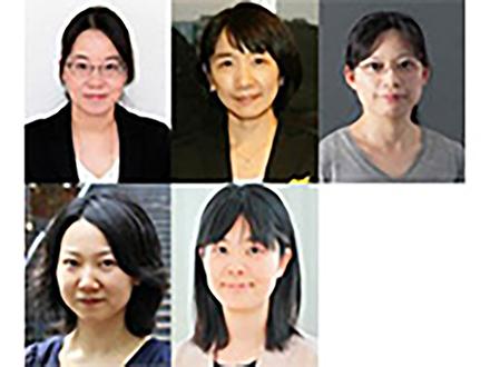 5人の女性物理学者に初の「米沢富美子記念賞」 日本物理学会が選ぶ