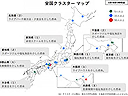 厚労省が新型コロナの発生状況を周知するためにクラスターマップを作成