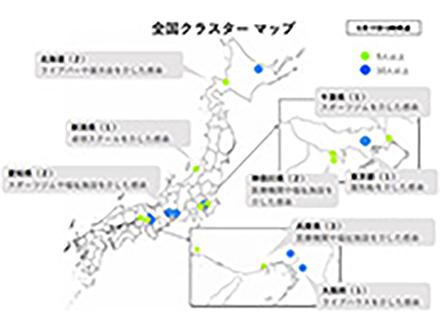 厚労省、クラスターマップを修正し、最新版は大分、和歌山2県除き13カ所に