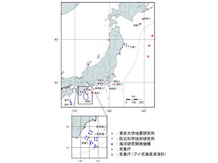 東北沖の海底津波計が運用開始