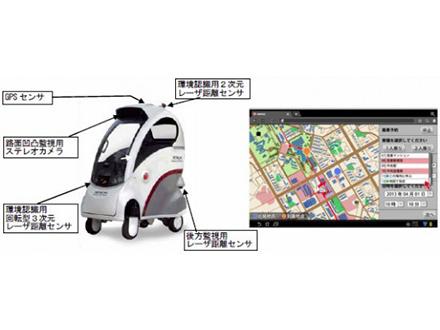 地図の指定場所へ自律走行するロボット