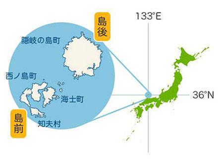 隠岐諸島が世界ジオパークに認定