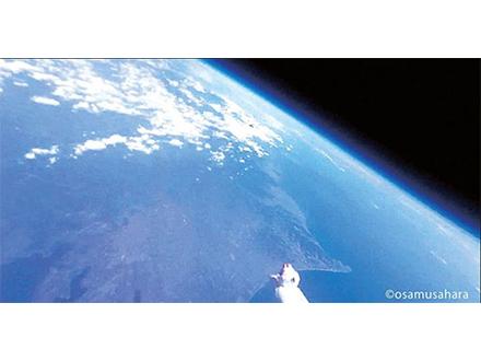 気球のアイフォンで地球撮影