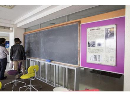 湯川秀樹の愛用した黒板が阪大で復活