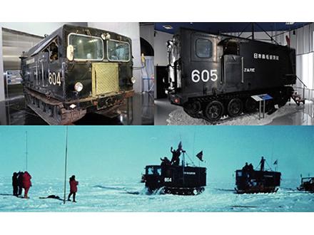 機械遺産に南極雪上車やマッサージ機