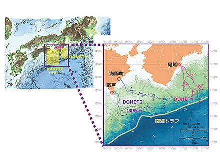 南海トラフの今の海底地震情報を提供