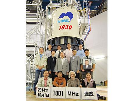 NMR磁石で世界最高磁場を発生