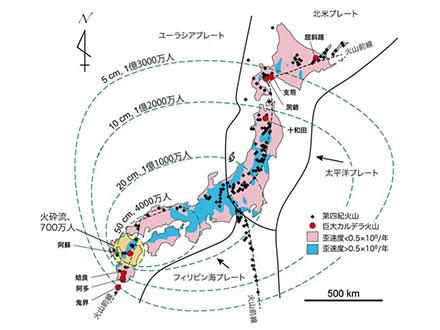 巨大カルデラ噴火の確率は100年で1%