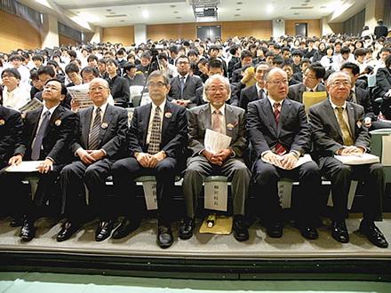 「化学の日」初の催しで鈴木章氏らが講演