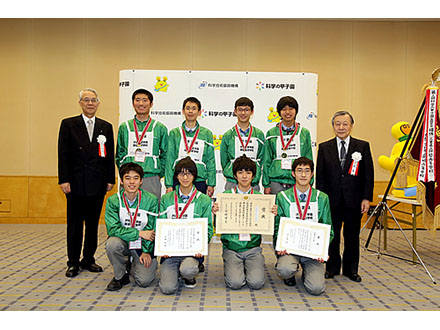 愛知県の海陽中等教育学校が優勝 第8回科学の甲子園全国大会