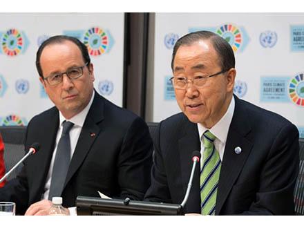 パリ協定の年内発効目指すことで合意 地球温暖化対策でG7