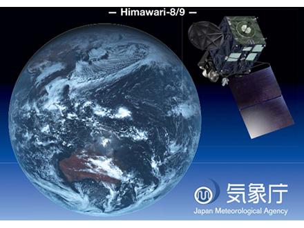 防衛省保有の初衛星打ち上げ成功