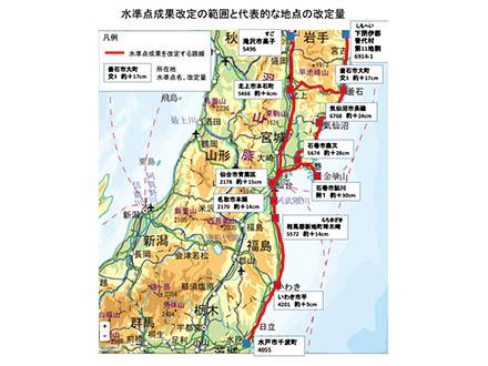 大地震で沈降した太平洋沿岸部地盤の隆起続く 国土地理院の観測や測量で判明
