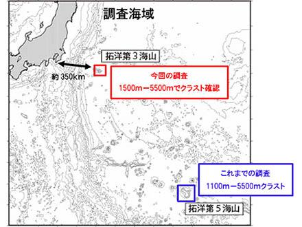 房総沖海底にレアメタル含む岩石の広がりを発見 海洋研究開発機構など