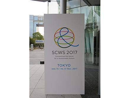 科学館はSDGsなど国際課題で積極的役割を 世界科学館サミットで「東京プロトコール」を確認
