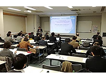 「海洋空間計画」のガイドラインを東京大学海洋アライアンスが作成