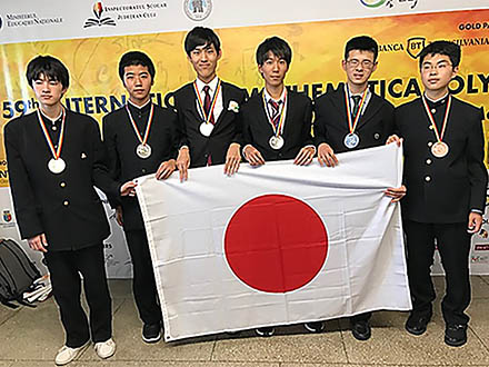 国際数学オリンピックで日本代表全員が金銀銅メダル獲得
