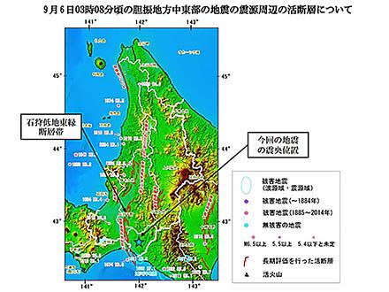 震源深い「逆断層型」で、厚真町など震源周辺で約5センチ動く 震度7の北海道胆振東部地震