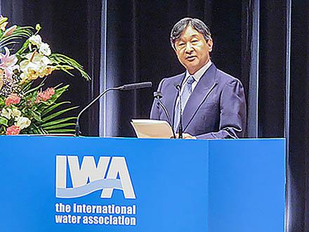 皇太子さま、SDGsに触れて水問題の大切さ強調 IWA世界会議、東京ビッグサイトで開幕