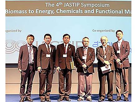 京大がタイ国立科学技術開発庁と学術交流協定を締結