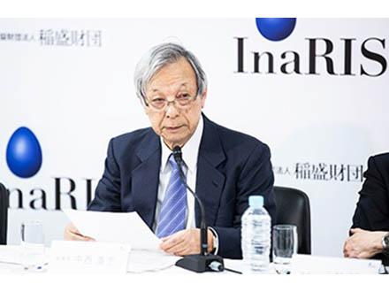 基礎研究分野で将来を担う研究者に10年で計1億円を助成 稲盛財団が創設