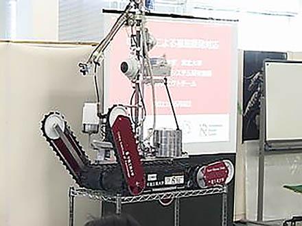サイエンスニュース2011(新着情報) (8)探査ロボットQuince福島へ ロボット先進国日本の課題