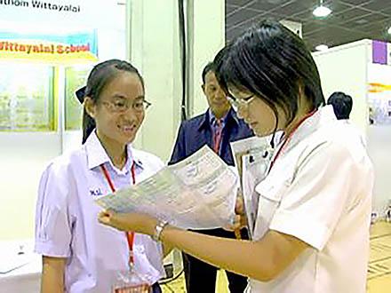 サイエンスニュース2011(新着情報) (18)スーパーサイエンスハイスクール 〜国際的な人材育成への挑戦〜