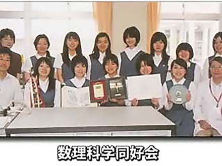 サイエンスニュース2011(新着情報) (38)女子高校生の研究 米科学専門誌に掲載