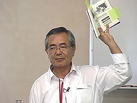 サイエンスニュース2011(特集) (16)人材育成シリーズ ノーベル賞受賞学者のスーパー授業