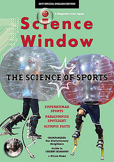 [2017 English Edition vol.6] The Science of Sports