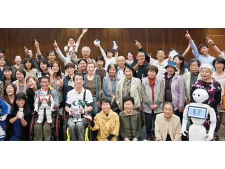テクノロジー活用で人と人がつながり 高齢者の生きがいを生む