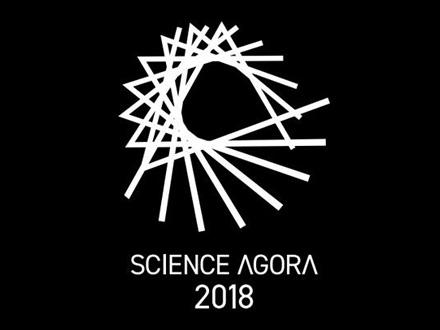 コロナ禍の「Life」を考える「サイエンスアゴラ2020」 15日から初のオンライン開催、約100企画を展開