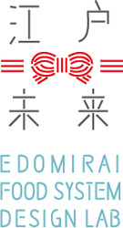 EdoMirai Food System Design Labのロゴ© 2019 EdoMirai
