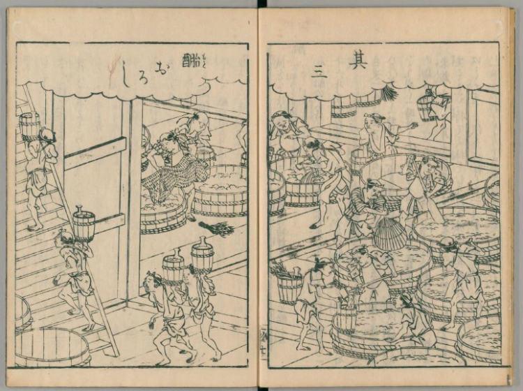『日本山海名産図会』(国立国会図書館デジタルコレクションより)江戸時代の伊丹での酒造りの様子を紹介している