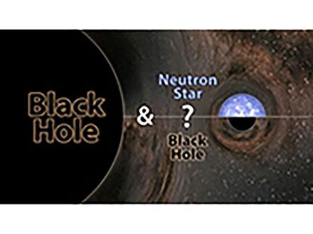 過去最大「あり得ない」ブラックホール衝突を観測 米欧の研究グループ