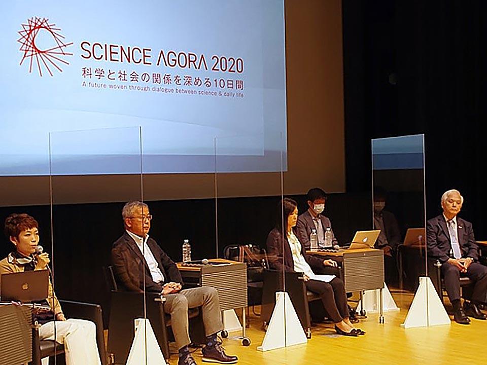 《JST主催》科学と社会の関係めぐり、熱く議論 サイエンスアゴラ開幕セッション