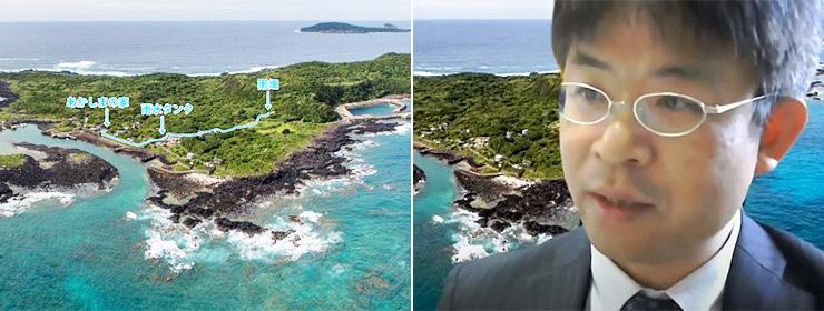 赤島(左、福井工業大学提供)としまあめラボの活動を紹介する笠井利浩さん
