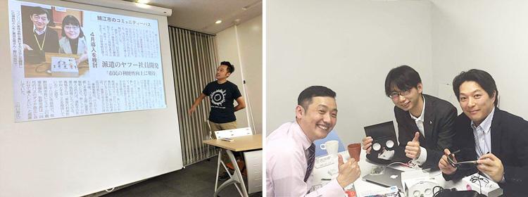 鯖江市の活動を発表する関さん(左)、関さんが鯖江市と神戸市の職員の方の架け橋に(右)(写真提供:関治之)