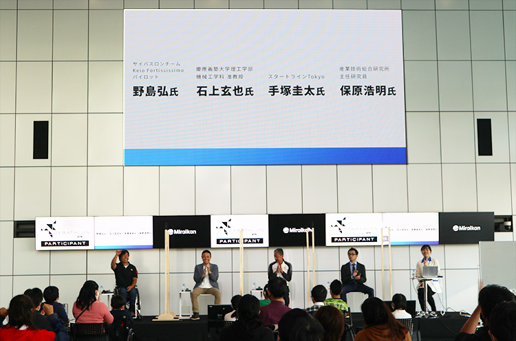 競技メンバーらが登壇したトークセッション