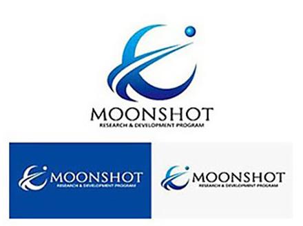 JST、ムーンショット新目標検討21チームを決定