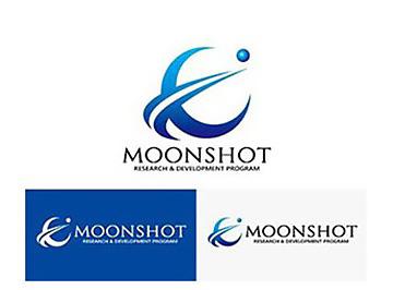 「ムーンショット型研究開発制度」の3種類のロゴマーク(内閣府提供)