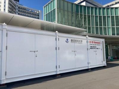 藤田医大病院の敷地内に設置された自動PCR検査システムの専用コンテナ(藤田医大提供)