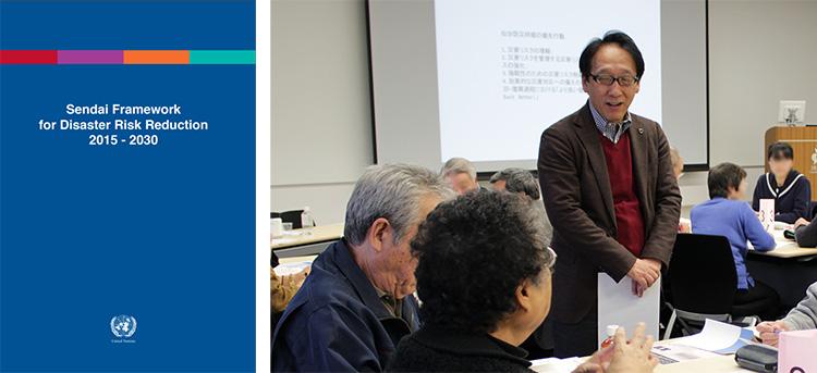 「仙台防災枠組2015-2030」は、2030年までに、災害にともなう全世界の死亡率を大幅に減らすといった目標を盛り込んだ。講座で市民と対話する今村さん(IRIDeS 提供)