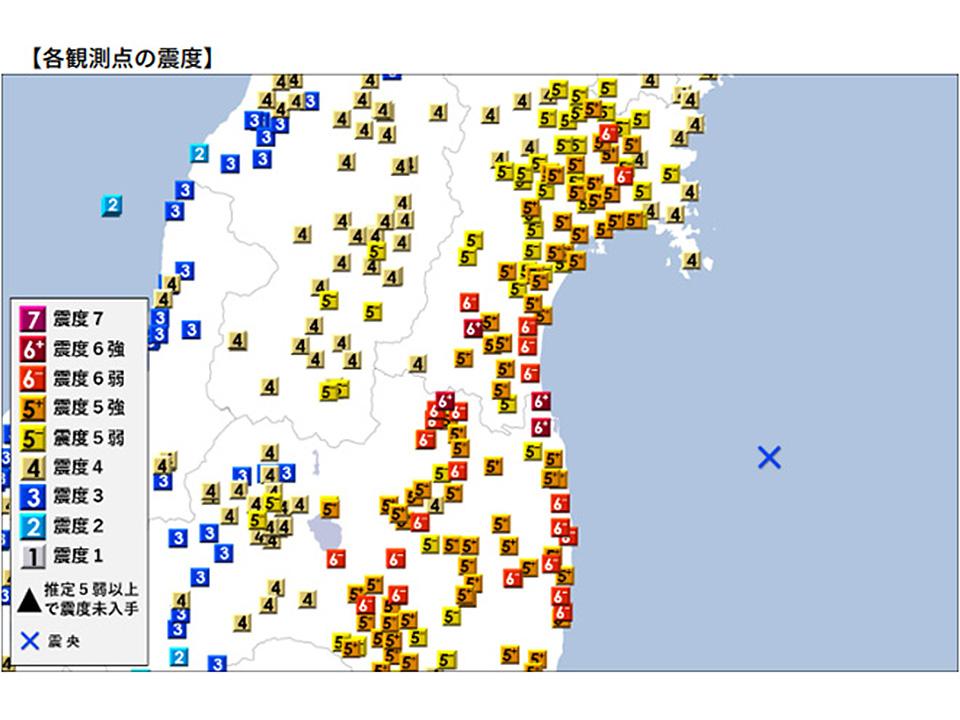 東日本大震災10年を前に震度6強の大余震-「超」巨大地震の影響はまだ続く 防災への「備え」を