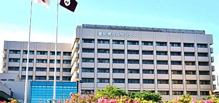 愛知県がんセンター病院(研究所は別棟にある)(愛知県がんセンター提供)
