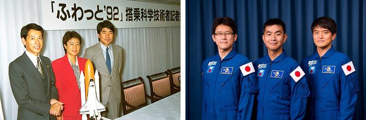 初めて日本人宇宙飛行士に選ばれた(左から)毛利衛さん、向井千秋さん、土井隆雄さん(1992年撮影)=左写真。前回選ばれた金井宣茂さん、油井亀美也さん、大西卓哉さん(2011年撮影)=右写真(いずれもJAXA提供)