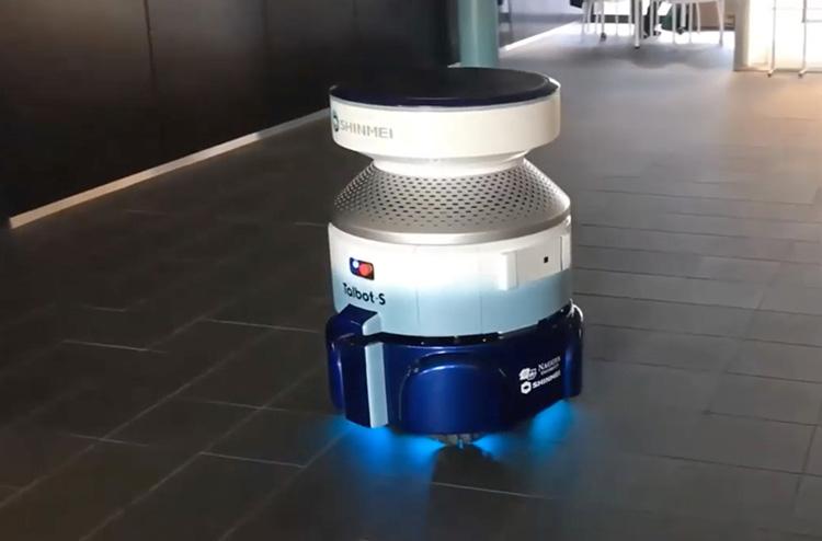 名古屋大学の天野教授らが開発した深紫外線LEDを利用したロボット型空気清浄機(天野教授提供)